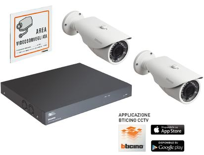 KIT VIDEO SORVEGLIANZA AHD FULL HD CON DVR A 4 CANALI - BTI 391121