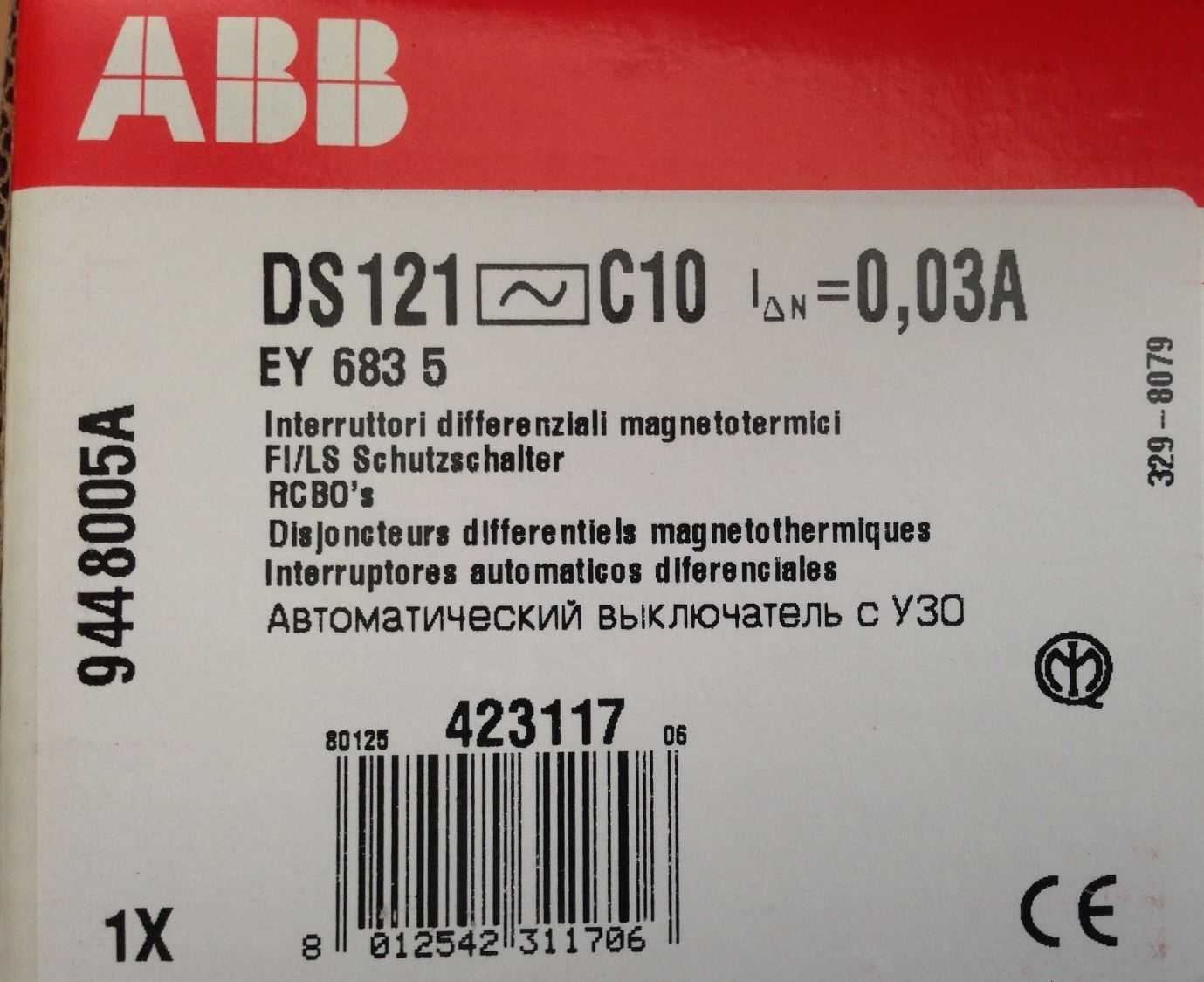 INTERRUTTORE DIFFERENZIALE MAGNETOTERMICO 20A 2P 30MA - ABB SACE EY 686 8