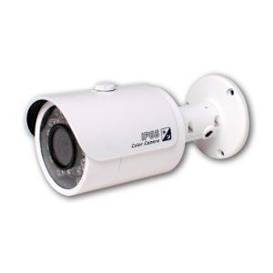 Telecamera Bullet 2K HDCVI/CVBS CMOS 1/3 4Mp 30Fps - HILTRON THC2KHDB